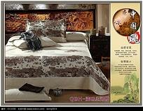 创意中国风床上用品包装盒设计