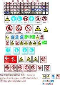 道路交通标志图集
