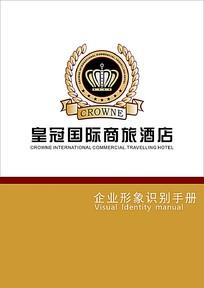 皇冠国际商旅酒店企业vi手册封面