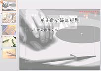 灰白色调PPT模板