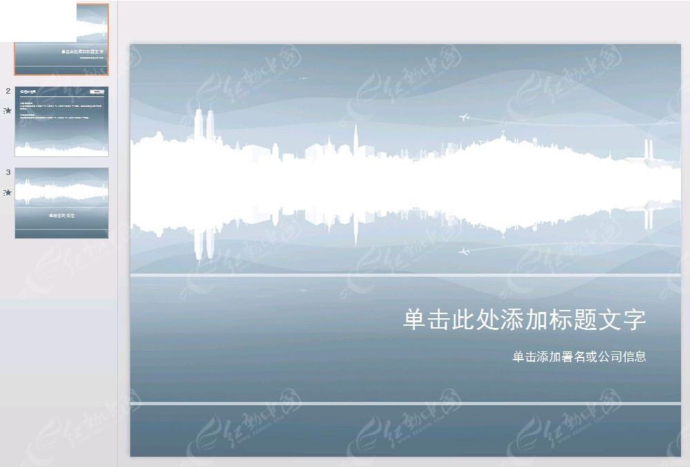 灰色背景ppt免费下载_企业商务素材