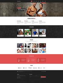健身网站网页设计模板