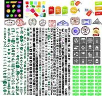 警示符号及标志图集