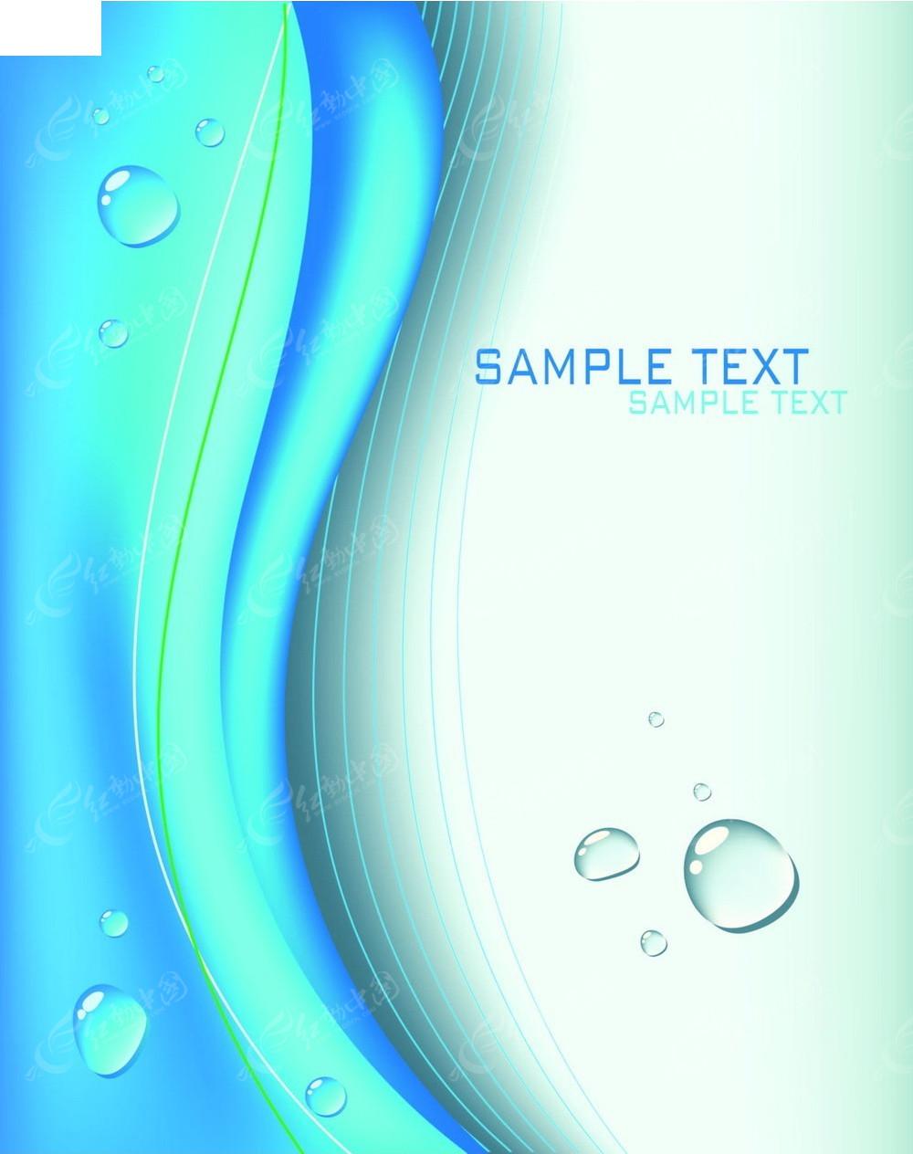 蓝色水滴波浪封面eps免费下载_底纹背景素材图片