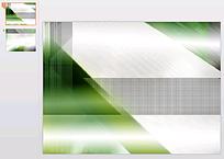 绿色光线PPT模板