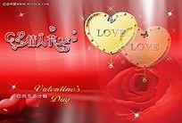 玫瑰情人节海报素材