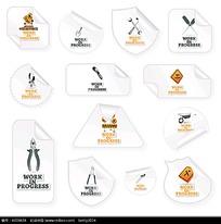 施工工具标志