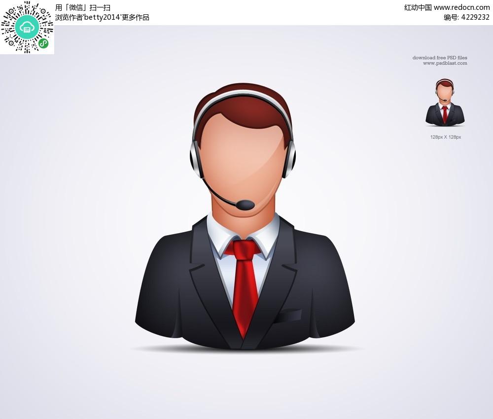 手机app界面客服人物图标psd免费下载_app图标素材