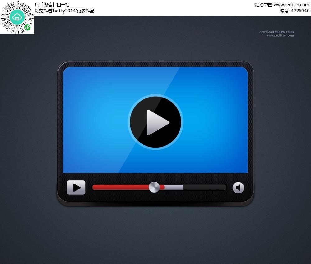 苹果高清视频播放器
