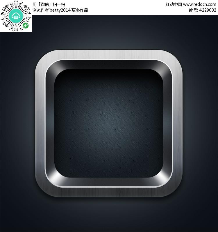 金属质感边框手机界面图标PSD素材免费下载 编号4229032 红动网