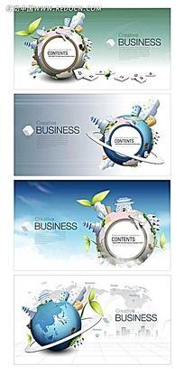 商务海报/ppt背景图片素材