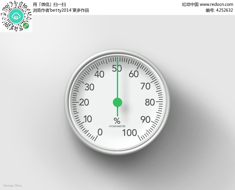 湿度计图标