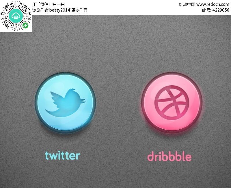 手机app界面圆形按钮图标