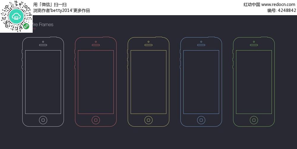 五彩线框手机素材图片