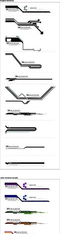 牙刷设计矢量素材