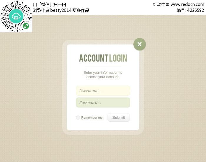 白色风格手机用户登录界面设计图片