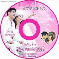 结婚纪念影碟光碟封面设计