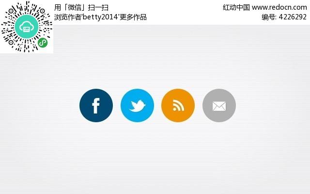 手机app界面圆形ui图标