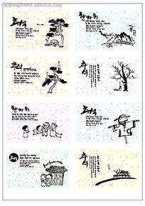 8款素色线条静物韩式卡片