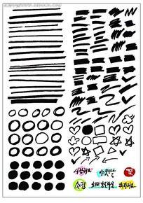 涂鸦涂抹痕迹对话框