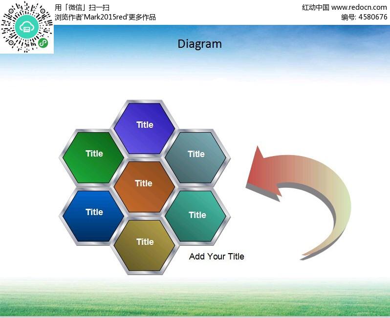 蜂窝型ppt模板免费下载_表格图标素材图片