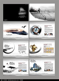 简约企业宣传画册 psd设计
