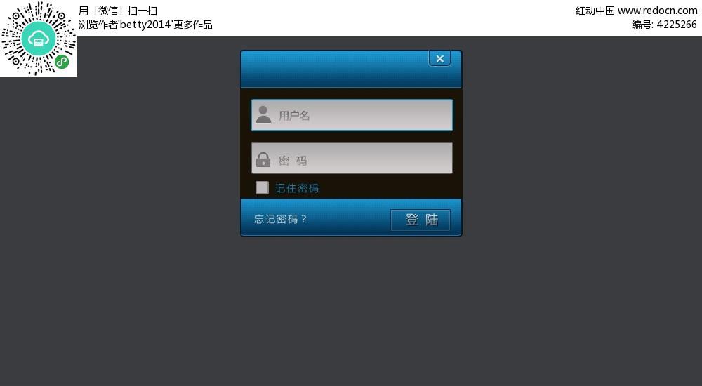 蓝色风格手机用户登录界面设计图片