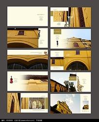 旅游建筑设计欣赏画册
