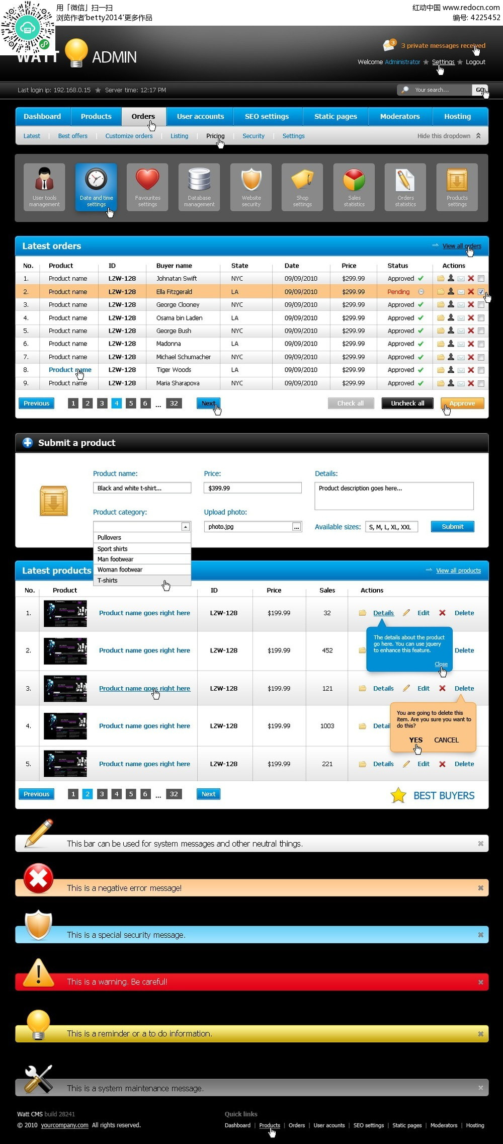 手机网页设计ui图标元素