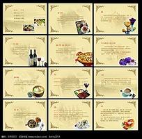 淡黄色餐饮文化桌垫