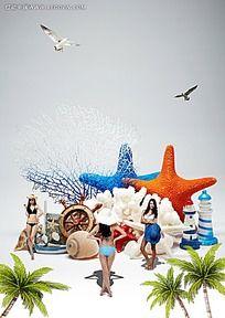 海星海边度假风背景素材