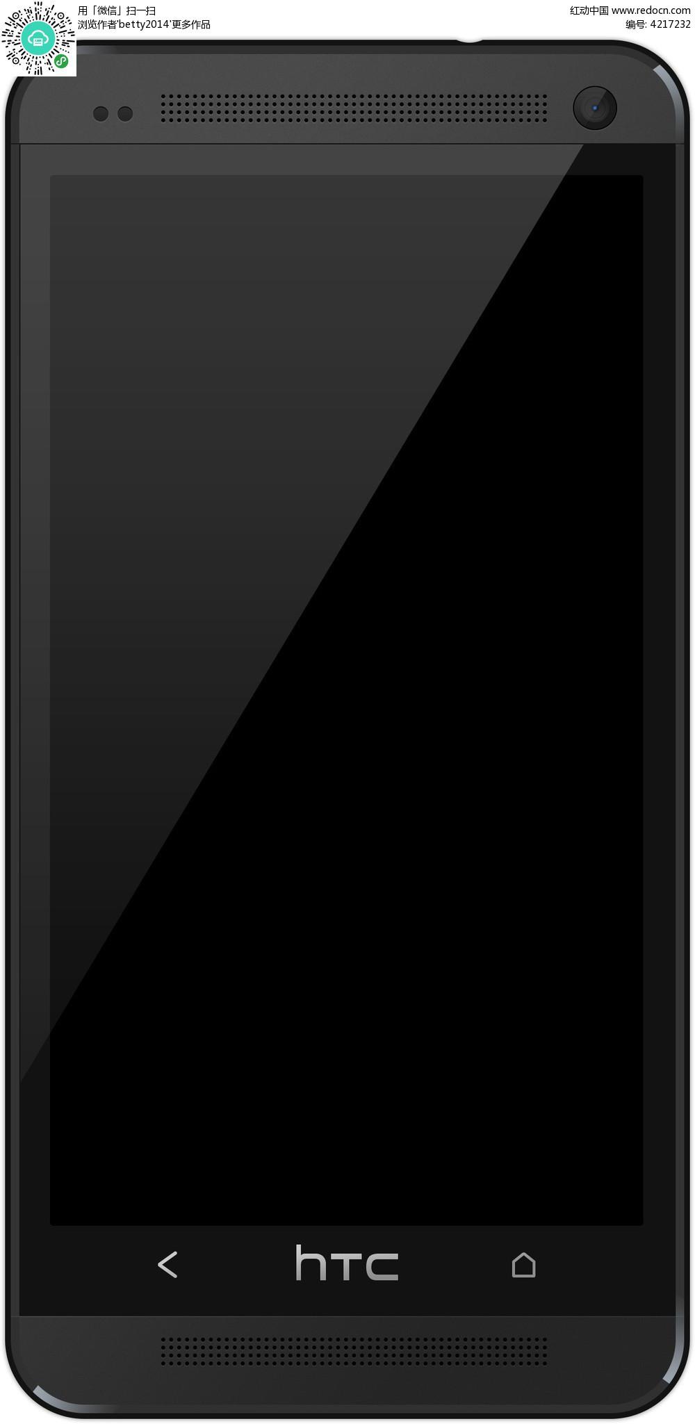 华为手机_免费素材 网页模板 手机app素材 app界面 黑色华为手机界面图片  请您