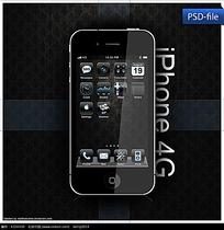 黑色系图标手机APP界面