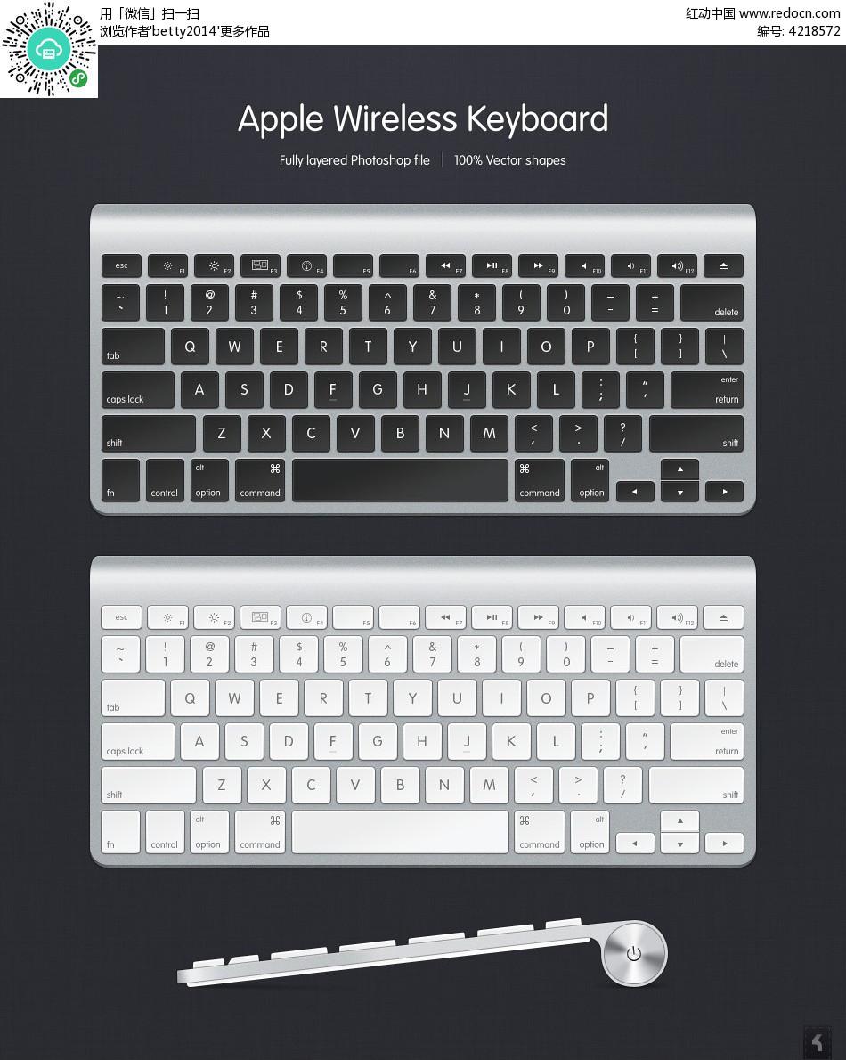 素材主题是苹果电脑黑色白色键盘图片素材,编号是4218572,文件格式psd图片