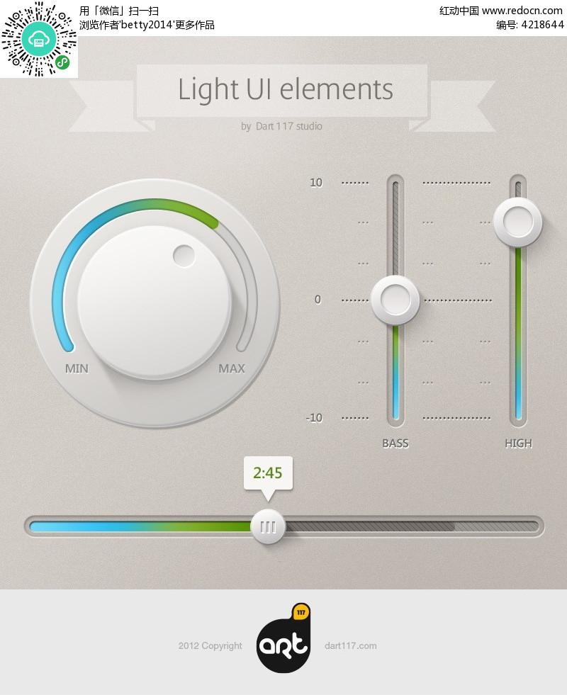 手机app白色简约界面Ui图标_APP图标