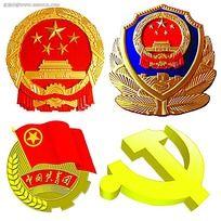团徽国徽党徽警徽