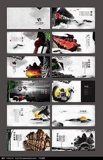 中国风 古酒企业文化宣传画册psd设计