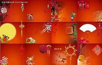 中国风婚庆素材集合psd分层