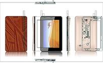 创意手机APP界面