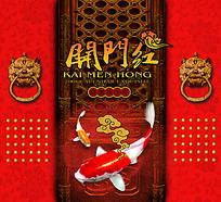 中国古风新开业宣传广告