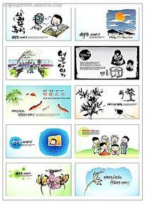 韩文卡通背景矢量图