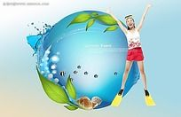 简洁海洋馆宣传海报psd设计