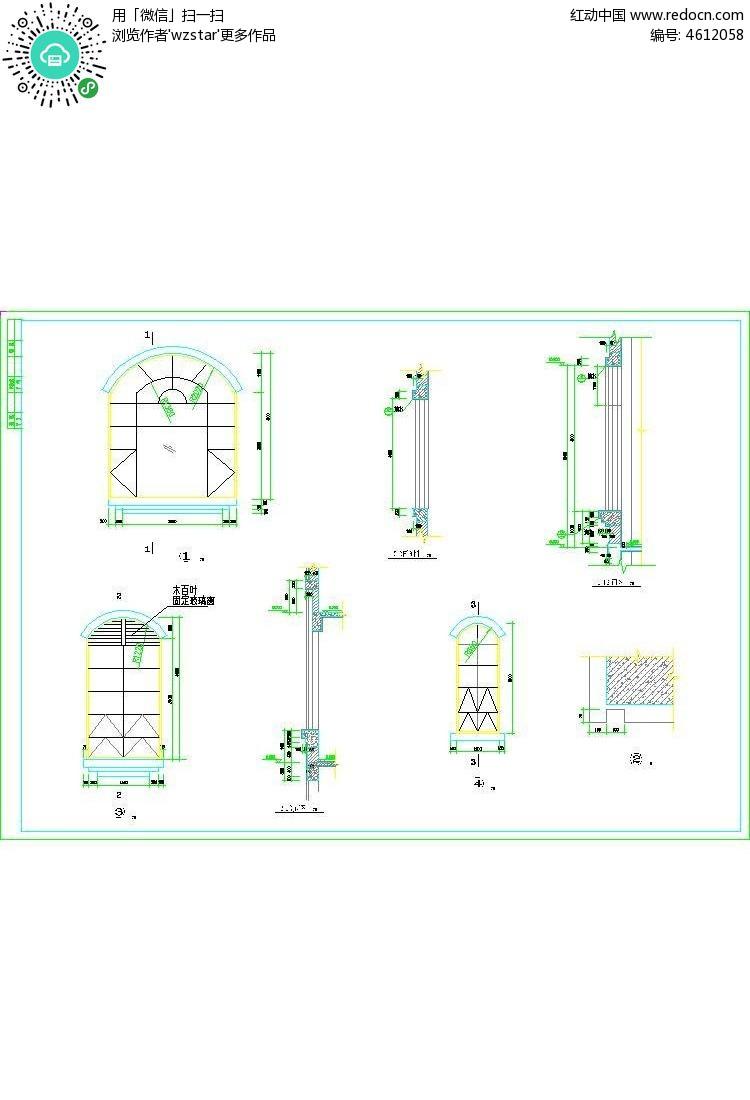 木百叶固定玻璃窗结构图