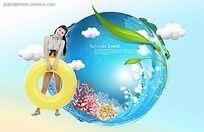 清凉海洋馆宣传海报psd设计