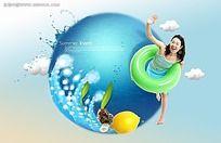 清新海洋馆宣传海报psd设计