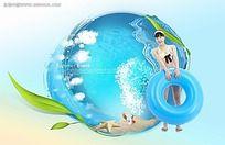 现代海洋馆宣传海报psd设计