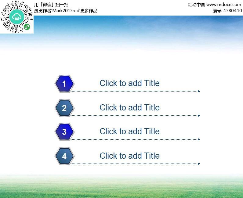 ppt动态目录商务模板图片
