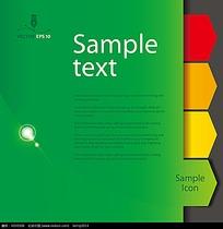 笔记本封面设计模板