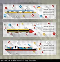 交通工具排版设计