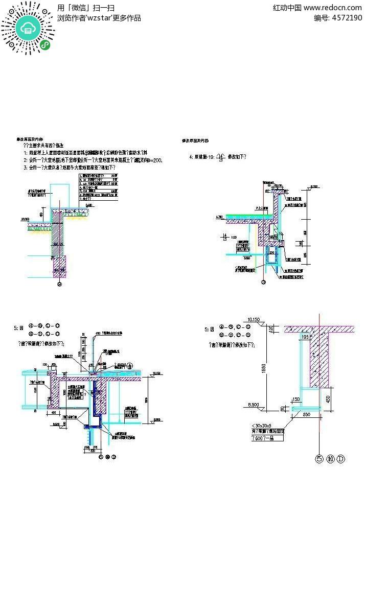 机械设备三视图设计
